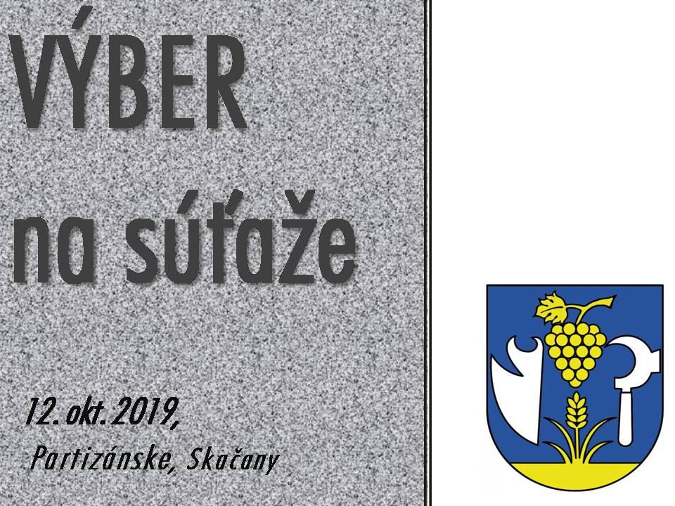 Read more about the article VÝBER na súťaže, 12/10/2019